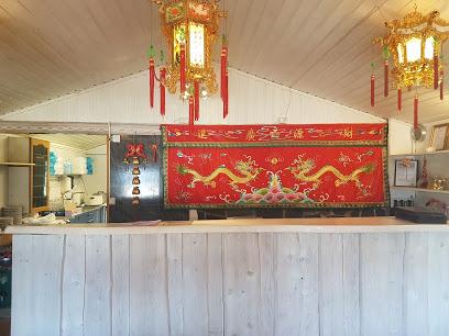 Tertnes Kinarestaurant